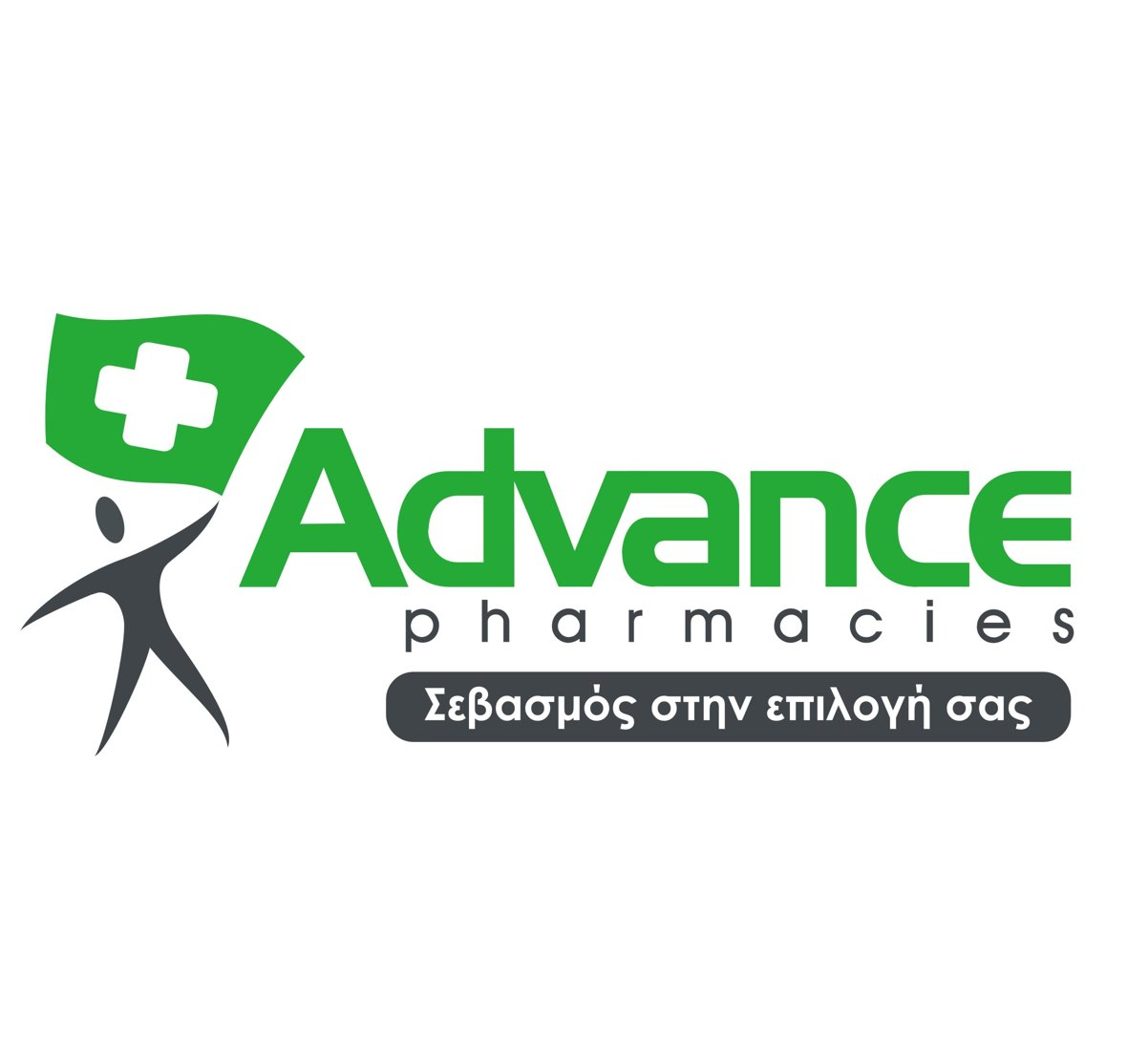 Advance Pharmacies-logo