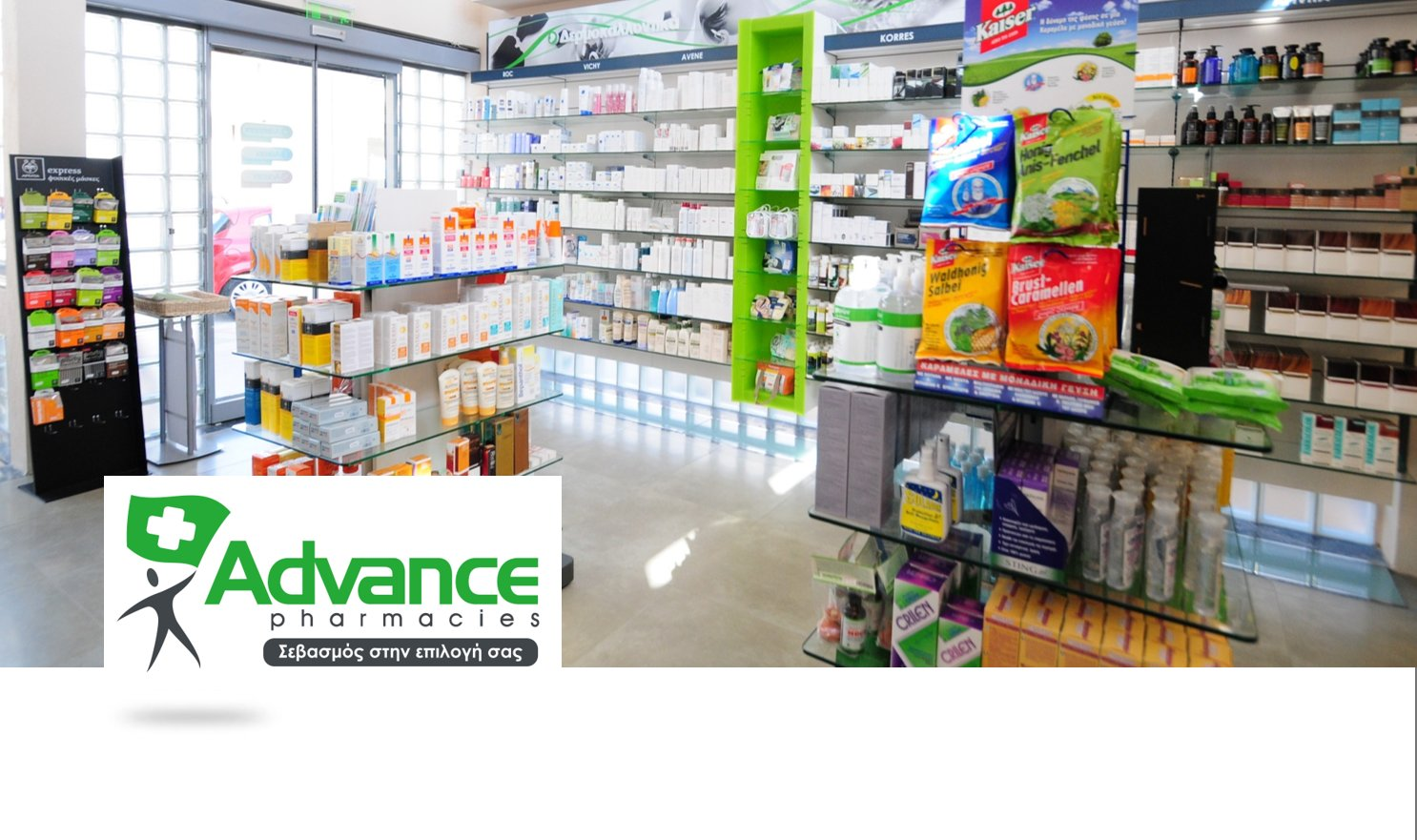 Advance Pharmacies